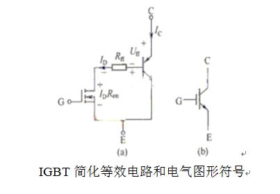 电路 电路图 电子 原理图 403_280