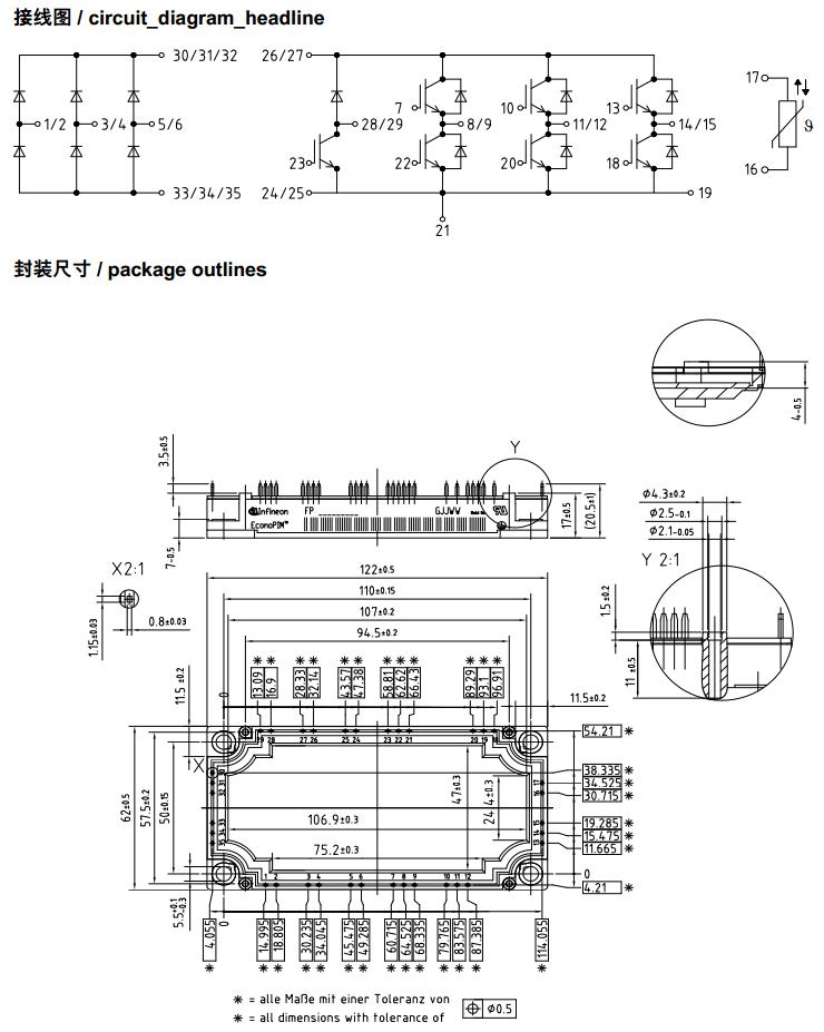 电路 电路图 电子 原理图 740_927 竖版 竖屏